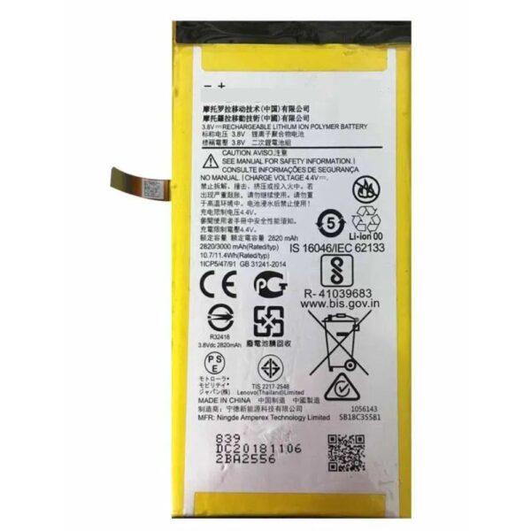 Bateria Motorola G7 PLUS, peças e componentes para celular