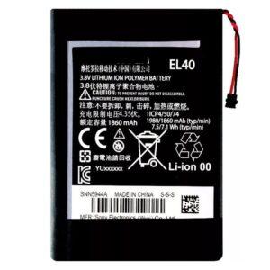 Bateria Motorola E2, peças e componentes para celular