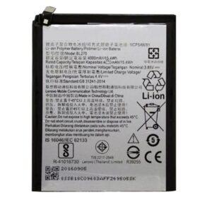 Bateria Motorola E5, peças e componentes para celular