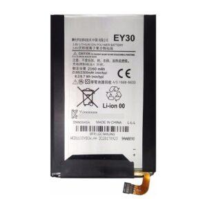Bateria Motorola X2, peças e componentes para celular