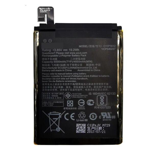 Bateria Asus ZF4 Max, peças e componentes para celular