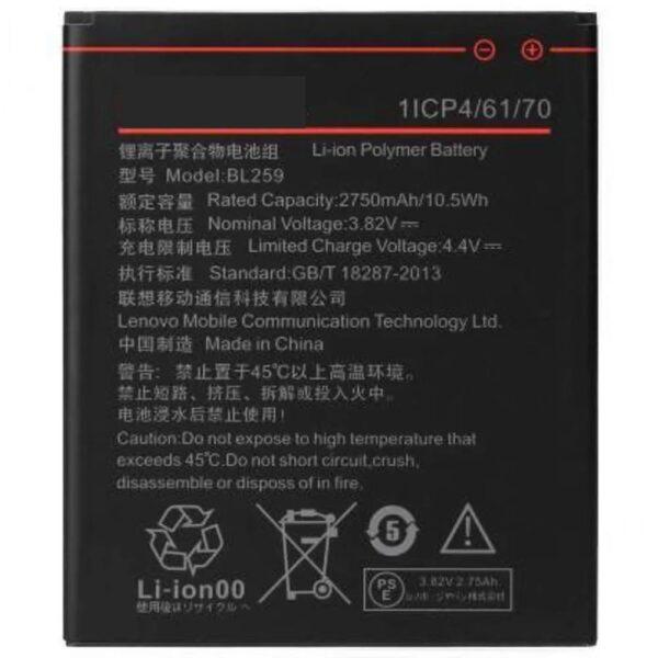 Bateria Lenovo K5, peças e componentes para celular