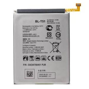 Bateria LG T51