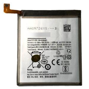 Bateria Samsung S20 Ultra